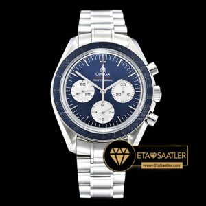 Ss Blue Omf V2 Venus 75 09 09